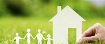 «Инград» и МКБ предложили «Семейную ипотеку» со ставкой 2,25% годовых