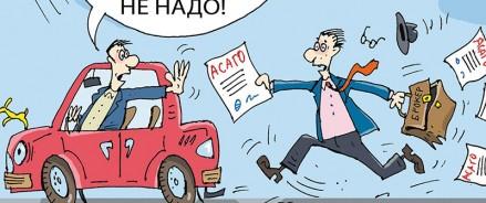 В Красноярском крае обострилась ситуация с мошенничеством в ОСАГО