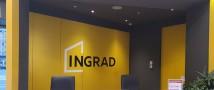Кредитное рейтинговое агентство НКР присвоило ПАО «ИНГРАД» кредитный рейтинг A-.ru