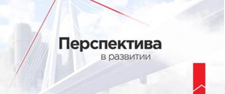 Кредитный рейтинг ГК «КОРТРОС» повышен до BBB, прогноз изменен на стабильный