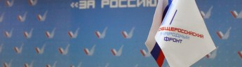 Народный фронт помог москвичке возобновить уголовное дело по факту мошенничества
