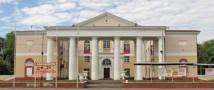 Подрядчика для реконструкции Новодвинского культурного центра определят до конца года
