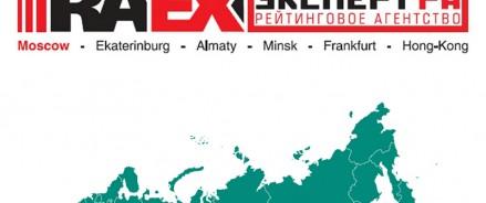 RAEX публикует рейтинги лучших школ России по федеральным округам