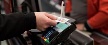 В Татарстане картами расплачиваются почти в 15 раз чаще, чем снимают с них наличные