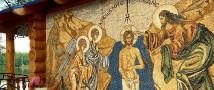 В Татарстане создана масштабная мозаичная икона