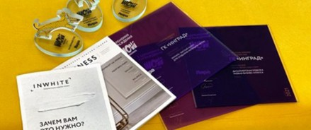 Три проекта INGRAD стали победителями премии WOW Awards 2021