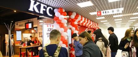 В ТРЦ «Оранжерея» открылся ресторан KFC