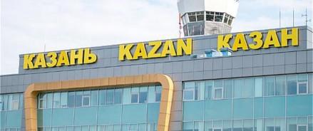 В аэропорту «Казань» открыт участок для голосования на выборах депутатов Госдумы Российской Федерации