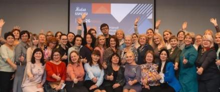 Tolstoy Digital, цифровой профиль «Пиковой дамы», QR-коды — как использовать цифровые ресурсы в преподавании рассказали педагогам из Москвы