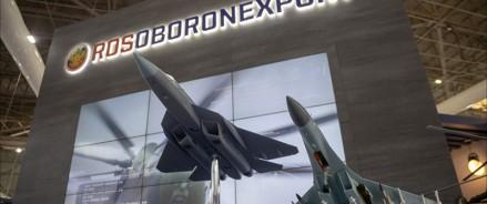Рособоронэкспорт: в период летних выставок в России подписаны оружейные контракты более чем на 3 млрд евро