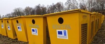 Архангельской области выделят более 19,3 млн рублей из федерального бюджета на покупку контейнеров для раздельного сбора отходов
