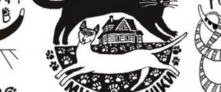 Арки котАрта: выставка вместо фресок