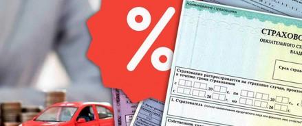 Автовладельцы будут довольны новыми правилами расчета стоимости автозапчастей в ОСАГО