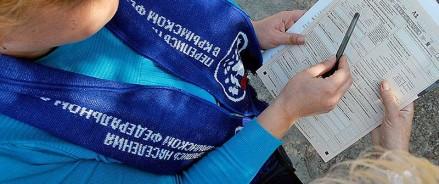 Бездомные смогут принять участие в переписи населения в Татарстане