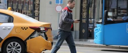 Эксперт советует убрать границы тарифного коридора ОСАГО для сегмента такси