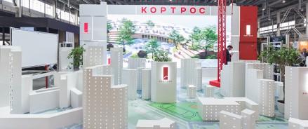 ГК «КОРТРОС» представила стенд со своими региональными проектами на 100+ TechnoBuild