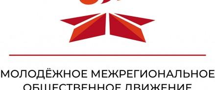 Межрегиональное молодежное движение «Пост № 1» создадут в Архангельске