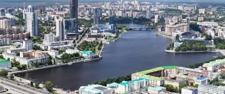 Екатеринбург — город отважных: людей и проектов!