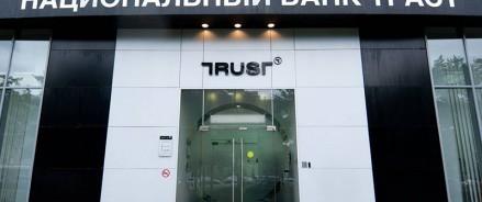 Новая Москва может прирасти новым районом — банк непрофильных активов ТРАСТ продает площадку в Саларьево