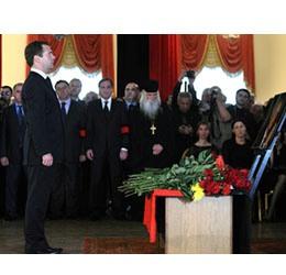 президент России и абхазии