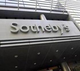 Лот выставлен на весенние русские торги аукционного дома Sotneby's
