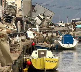 В Японии случилось новое землетрясение