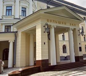 В Москве начался 14-й конкурс имени Чайковского