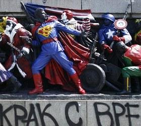 монумент в Болгарии София осквернен