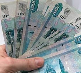 средняя зарплата выросла