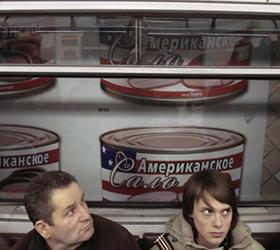 расклейка в метро запрещена