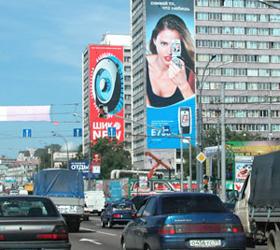 наружная реклама в москве- источник дохода