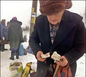 В Московской области задержаны грабители пенсионеров