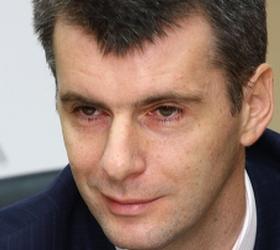 Прохоров предложил раздавать землю бесплатно