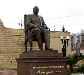 памятник Хосни Мубараку
