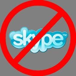 skype и российские спецслужбы