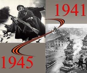 венок в честь 70 летия войны Волхов