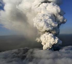 Пепел чилийского вулкана
