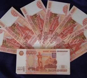 Дизайн 500 и 5000 рублей опять изменят | Россия-Онлайн- новости ...