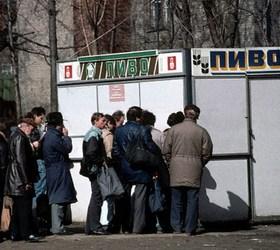 В России ужесточают ограничения по продаже пива