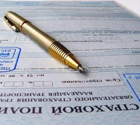 Для молодых москвичей подорожает ОСАГО