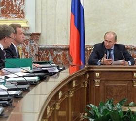 Правительство России берет под свой непосредственный контроль крупнейшие госпредприятия