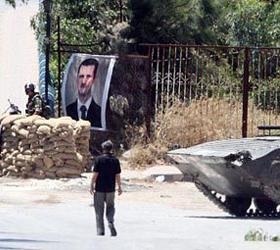 В Сирии убито 24 человека