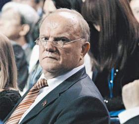 Зюганов сообщил о планах коммунистов