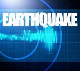 Мощное землетрясение в Киргизии