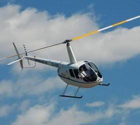 Пилота, посадившего вертолет на территории Троице-Сергиевой Лавры, оштрафуют