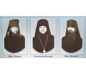 сатанисты и убийство монахов в оптиной пустыне