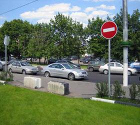 новые парковки во дворах появятся на юго востоке москвы