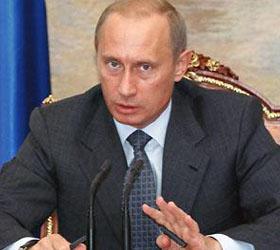 Армия Путина- фан клуб Владимира Владимировича ВВП В Контакте