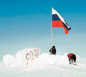 НАТО соперничает с Россией в Арктике