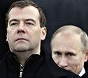 Медведев одобрил очередную распродажу активов России